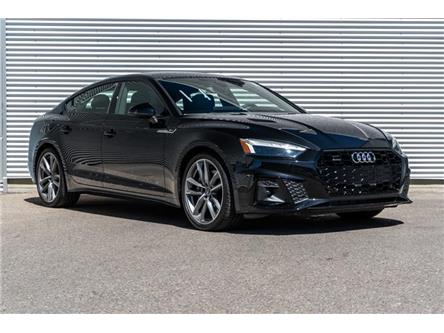 2021 Audi A5 2.0T Progressiv (Stk: N5999) in Calgary - Image 1 of 19