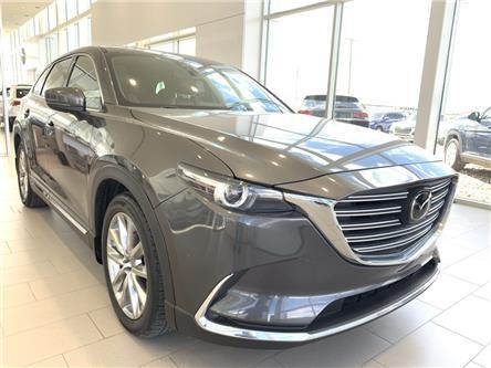 2016 Mazda CX-9 Signature (Stk: F0384) in Saskatoon - Image 1 of 16