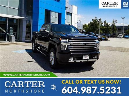 2021 Chevrolet Silverado 3500HD High Country (Stk: 1L81430) in North Vancouver - Image 1 of 13