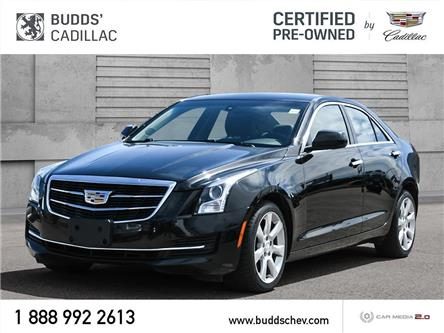 2015 Cadillac ATS 2.0L Turbo (Stk: SV1038AA) in Oakville - Image 1 of 25