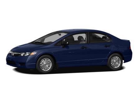 2009 Honda Civic DX-G (Stk: N21-0039A) in Chilliwack - Image 1 of 2