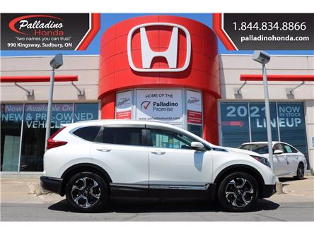 2018 Honda CR-V Touring (Stk: U10065) in Greater Sudbury - Image 1 of 37