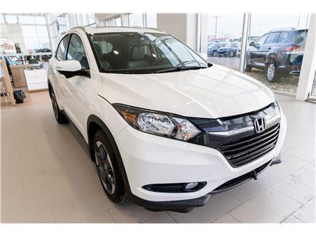 2018 Honda HR-V EX-L (Stk: V7802) in Saskatoon - Image 1 of 5
