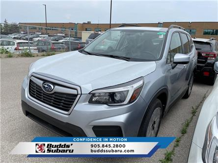 2021 Subaru Forester Touring (Stk: F21131) in Oakville - Image 1 of 5