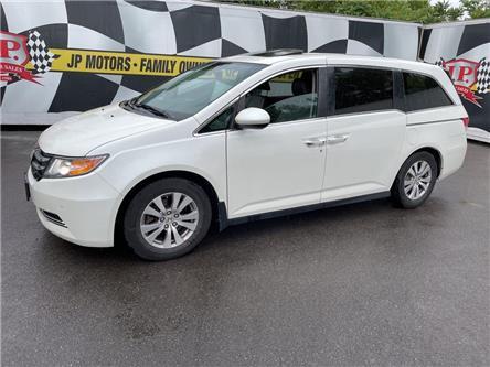 2014 Honda Odyssey EX-L (Stk: 51044) in Burlington - Image 1 of 23