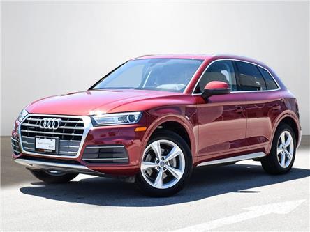 2018 Audi Q5 2.0T Progressiv (Stk: Q91519A) in London - Image 1 of 26