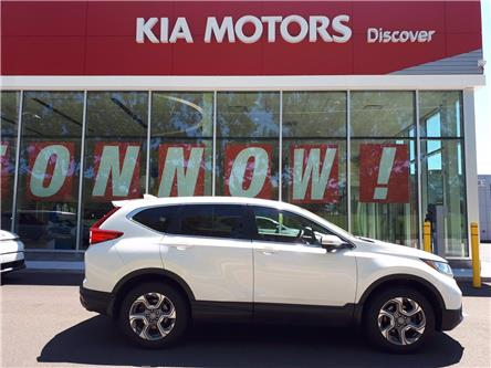 2018 Honda CR-V EX (Stk: X5084A) in Charlottetown - Image 1 of 10