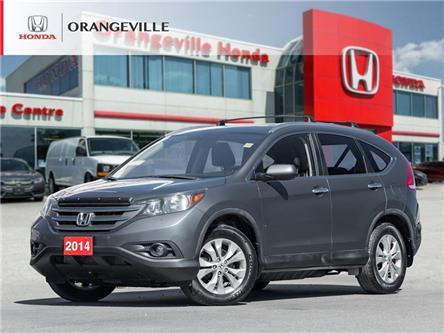 2014 Honda CR-V Touring (Stk: V21186A) in Orangeville - Image 1 of 20