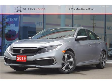 2019 Honda Civic LX (Stk: 16-210265A) in Orléans - Image 1 of 25