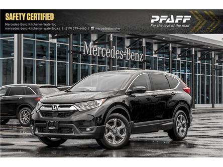 2017 Honda CR-V EX (Stk: 39703A) in Kitchener - Image 1 of 22