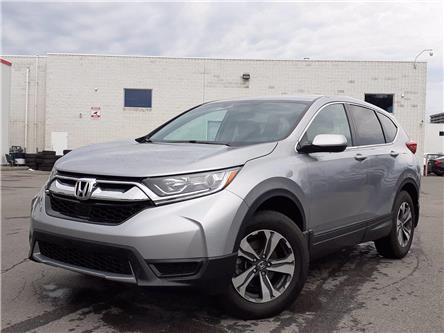 2019 Honda CR-V LX (Stk: 17-P8006) in Ottawa - Image 1 of 24