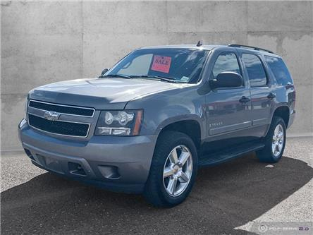 2008 Chevrolet Tahoe LS (Stk: 9788A) in Williams Lake - Image 1 of 22