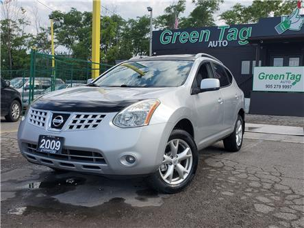 2009 Nissan Rogue SL (Stk: 5600) in Mississauga - Image 1 of 29