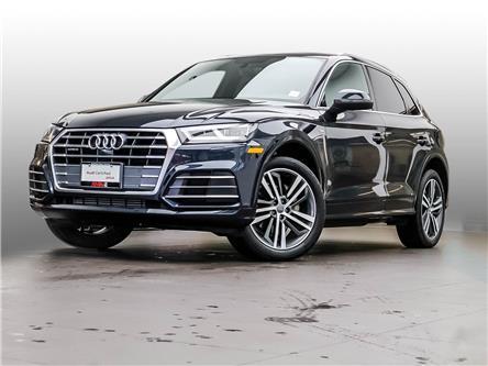 2018 Audi Q5 2.0T Technik (Stk: 210820A) in Toronto - Image 1 of 31