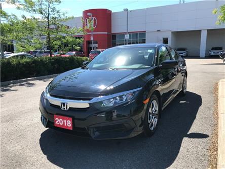 2018 Honda Civic LX (Stk: SS4237) in Ottawa - Image 1 of 17