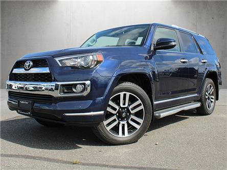 2016 Toyota 4Runner  (Stk: N219-3653A) in Chilliwack - Image 1 of 7