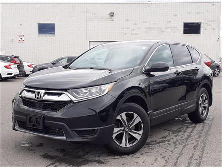 2019 Honda CR-V LX (Stk: 17-P6234) in Ottawa - Image 1 of 33