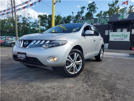 2009 Nissan Murano LE (Stk: 5600) in Mississauga - Image 1 of 30