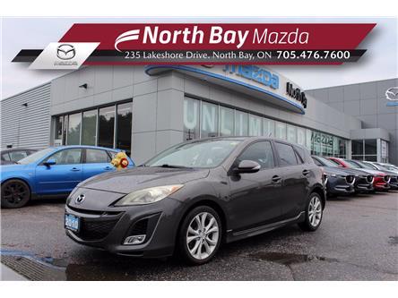 2010 Mazda Mazda3 Sport GS (Stk: U6861A) in North Bay - Image 1 of 20