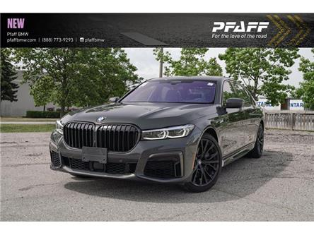 2020 BMW 750  (Stk: 23275) in Mississauga - Image 1 of 21