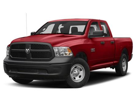 2021 RAM 1500 Classic Tradesman (Stk: 1M330) in Quebec - Image 1 of 9