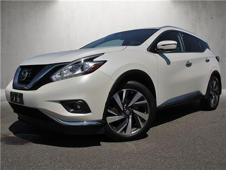 2017 Nissan Murano S (Stk: HB7-4449A) in Chilliwack - Image 1 of 7