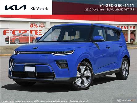 2021 Kia Soul EV EV Limited (Stk: SO21-418EV) in Victoria - Image 1 of 23