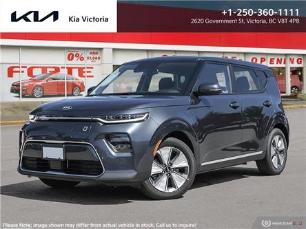 2021 Kia Soul EV EV Limited (Stk: SO21-375EV) in Victoria - Image 1 of 23