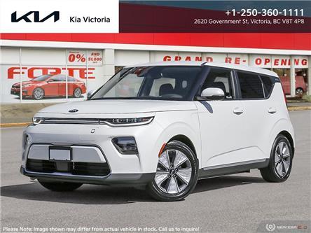 2021 Kia Soul EV EV Limited (Stk: SO21-419EV) in Victoria - Image 1 of 23
