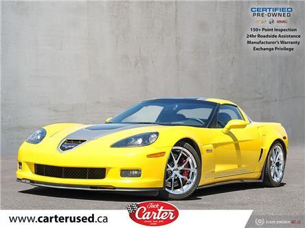 2009 Chevrolet Corvette Z06 Fixed Roof (Stk: 300008U) in Calgary - Image 1 of 22