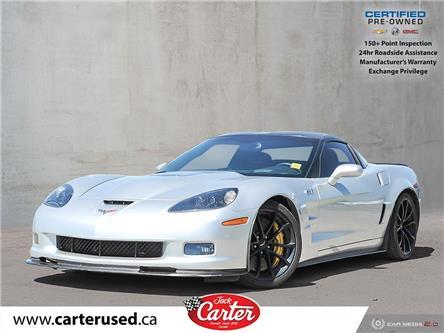2012 Chevrolet Corvette ZR1 (Stk: 800002U) in Calgary - Image 1 of 27