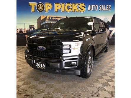 2018 Ford F-150 Lariat (Stk: D76351) in NORTH BAY - Image 1 of 29