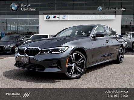 2021 BMW 330i xDrive (Stk: B53769P) in Brampton - Image 1 of 20