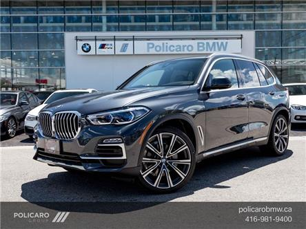 2021 BMW X5 xDrive40i (Stk: 1H14360) in Brampton - Image 1 of 20