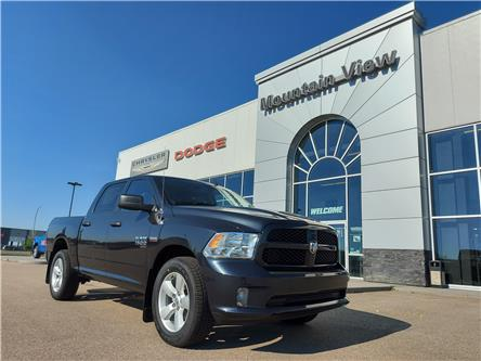 2021 RAM 1500 Classic Tradesman (Stk: AM090) in Olds - Image 1 of 22