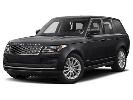 2021 Land Rover Range Rover P525 Westminster (Stk: 21155) in Ottawa - Image 1 of 9