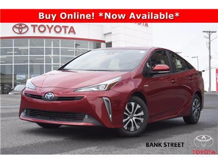 2021 Toyota Prius Technology (Stk: 19-28890) in Ottawa - Image 1 of 24