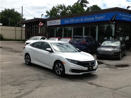 2021 Honda Civic LX (Stk: 210552) in North Bay - Image 1 of 21