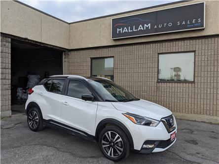 2019 Nissan Kicks SR (Stk: ) in Kingston - Image 1 of 17