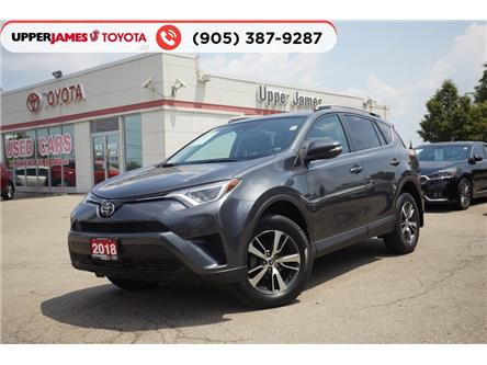 2018 Toyota RAV4 LE (Stk: 69074) in Hamilton - Image 1 of 23