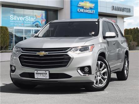 2018 Chevrolet Traverse Premier (Stk: 21613A) in Vernon - Image 1 of 26
