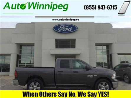 2019 RAM 1500 Classic ST (Stk: 21197B) in Winnipeg - Image 1 of 14