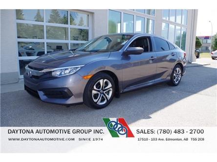 2016 Honda Civic LX (Stk: 3954) in Edmonton - Image 1 of 17