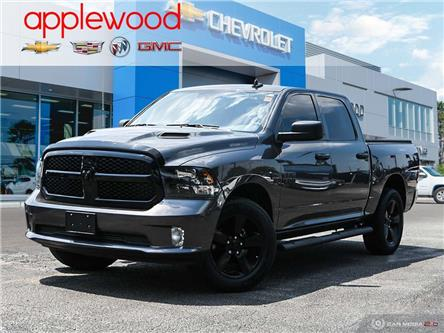 2020 RAM 1500 Classic ST (Stk: 183115TN) in Mississauga - Image 1 of 27