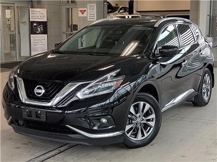 2018 Nissan Murano SL (Stk: 2048A) in Kingston - Image 1 of 30