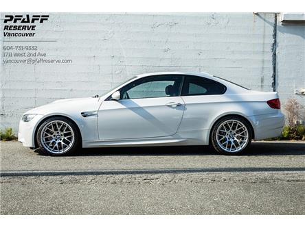 2012 BMW M3 Base (Stk: VU0587) in Vancouver - Image 1 of 18