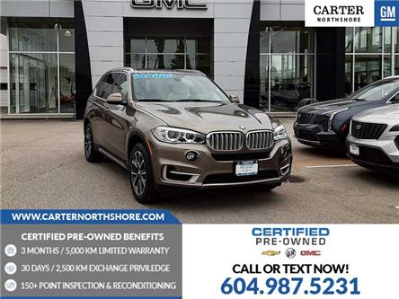 2017 BMW X5 xDrive35d (Stk: 975760) in North Vancouver - Image 1 of 29
