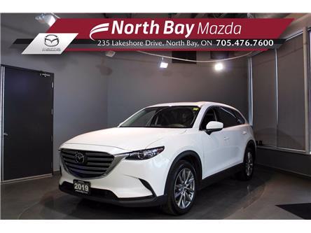 2019 Mazda CX-9 GS-L (Stk: U6830) in North Bay - Image 1 of 27