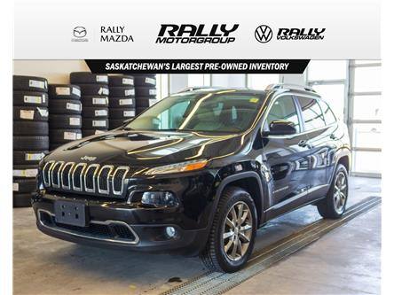 2018 Jeep Cherokee Limited (Stk: V1618) in Prince Albert - Image 1 of 13
