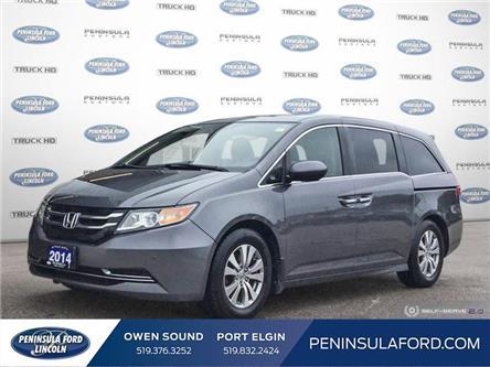 2014 Honda Odyssey EX-L (Stk: 21EX21A) in Owen Sound - Image 1 of 24